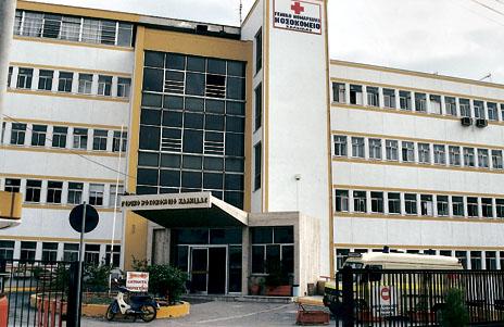 Αποτέλεσμα εικόνας για Νοσοκομείο Χαλκίδας: