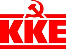 Υβριστικά συνθήματα εναντίον του ΚΚΕ στο Λύκειο Κύμης