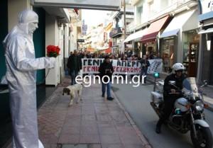 Aπεργιακό συλλαλητήριο στην Xαλκίδα με ...αβγά!