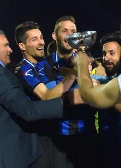 Ο ΑΟ Χαλκίς θα συμμετάσχει στο Κύπελλο Ελλάδας