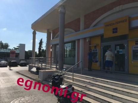 Κρούσμα κορωνοϊού στην τράπεζα Πειραιώς στη Χαλκίδα (οδός Χαϊνά)