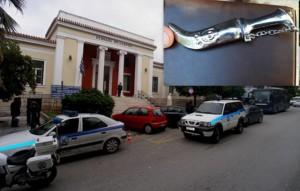 ΔΙΚΑΣΤΗΡΙΑ ΧΑΛΚΙΔΑ: Επτά άτομα μπήκαν στη δικαστική αίθουσα οπλισμένοι με μαχαίρια