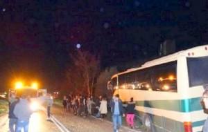 Νεκρός 33χρονος σε τροχαίο με λεωφορείο του ΚΤΕΛ Χαλκίδας